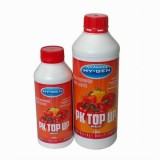 Hy-Gen PK Top Up - Potash - 500ml